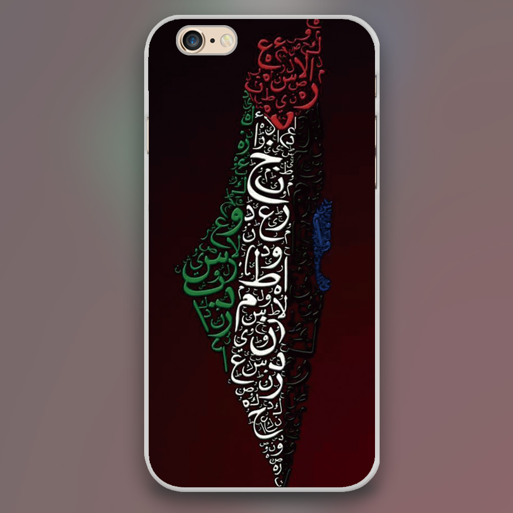 Luxury Palestine broadsword free Black skin plastic case cover cell phone cases for iphone 4 4s 5 5c 5s 6 6s 6plus hard shell(China (Mainland))