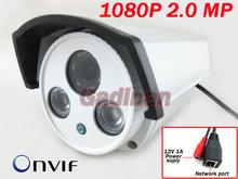 wholesale 1080p ip camera