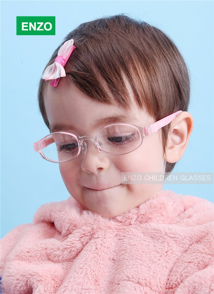 Kids Eyeglasses Frame Size 45mm Flexible Silicone Bendable, Legs ...