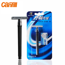 CANFILL Traditional Men's Hand Double Edge Safety Razor Classic Stainless Steel Shaving Hair Blade Razor Manual KL-210(China (Mainland))