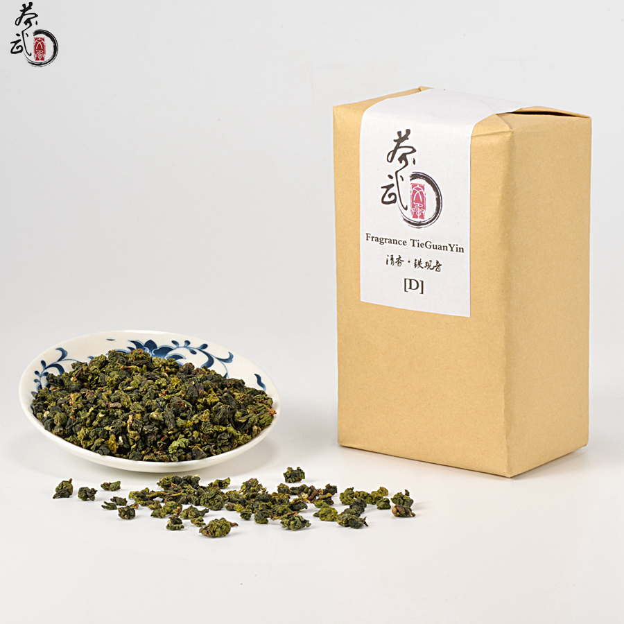 [D]Fragrant Tiguanin Tea 250g,Chinese Anxi Tieguanyin Tea Oolong,Tie Guan Yin Tea 1725, Teguanin Oolong Tea,Hot Sale!(China (Mainland))