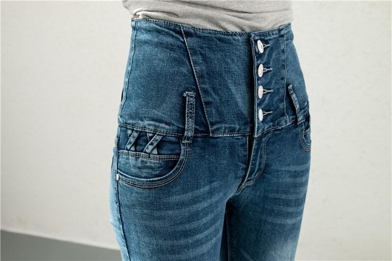 Скидки на Новая Мода Джинсы Женщин Карандаш Брюки Высокая Талия Джинсы Sexy Тонкий Эластичный Узкие Брюки Брюки Fit Lady Джинсы Плюс Размер # BJ9632