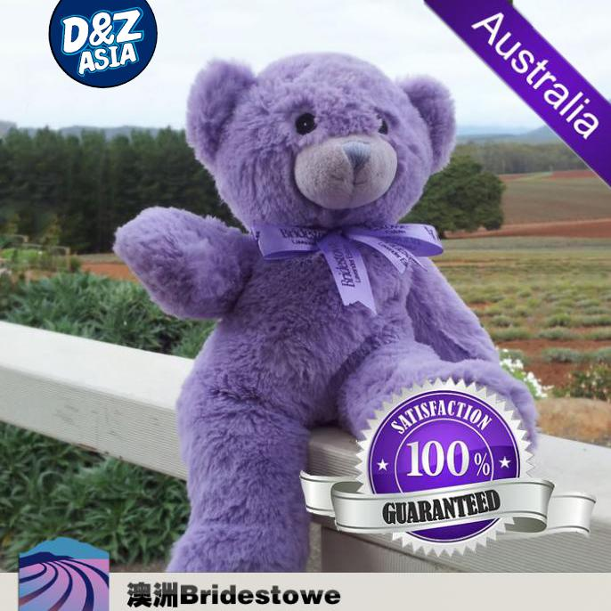Lavender Bear Christmas gifts romantic spot in Australia genuine microwave heating plush toy dolls Aromatherapy Cubs wholesale(China (Mainland))