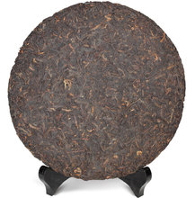 chinese puer tea 357g raw puer shu puerh tea 357g chinese puer tea 357g puerh raw