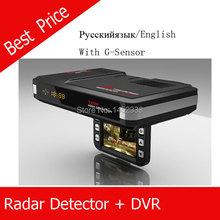 Автомобильный видеорегистратор камеры рекордер gps 3in1 автомобилей анти скорость радар-детектор g-сенсор HD бесплатная доставка русский или английский
