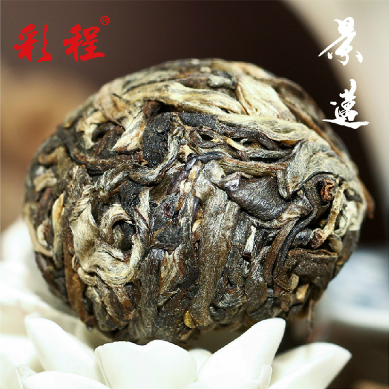 Choi Cheng Jing Mai tea tea trees in Yunnan in 2014 Puer Tea raw tea 10 grams pearl in hand<br><br>Aliexpress