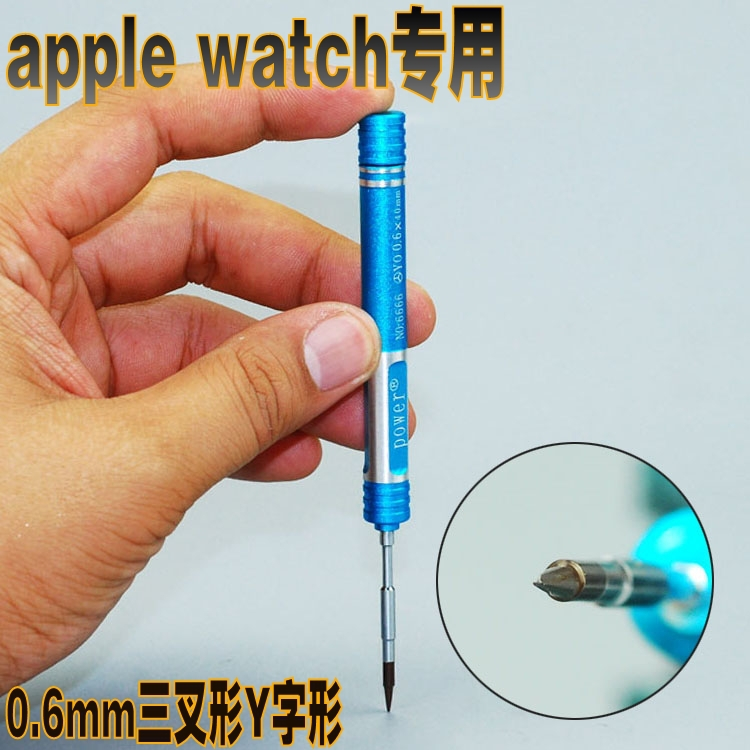 High Precision For Apple Watch Special 0.6mm Y-shaped Trident Screwdriver S2<br><br>Aliexpress