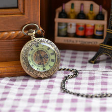 Vintage Bronze Engraved Case Men Mechanical Pocket Watch Watches With Chain Hand-Winding Necklace Watch Men(China (Mainland))