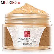 MEIKING Aloe Vera Gel Day Creams 120g Skincare Moisturizing Women Face Cream Promotion Skin Care Products Free shipping (China (Mainland))