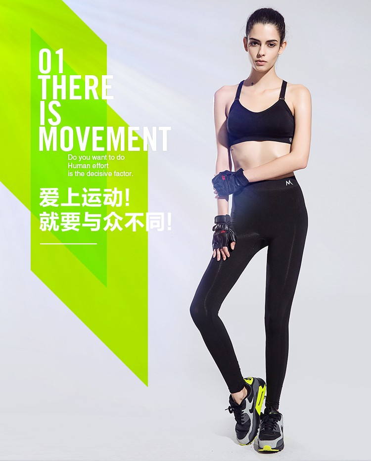 New High Elastic Fitness Women Leggings Professional Outdoor Running Tights Sport Leggings Sexy Skinny Femme Yoga Pants Legentsy