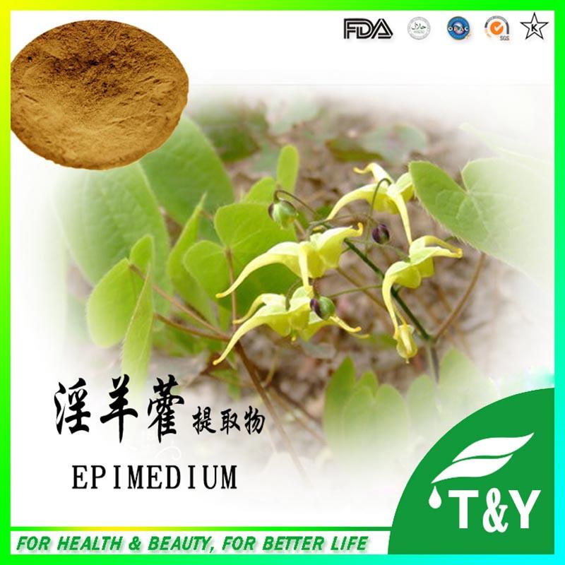 Pure Epimedium Leaf Extract Icariin 20% HPLC 700g/lot<br><br>Aliexpress