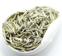 2014 Organic Premium Bai Hao Yin Zhen White Tea!  Bai Hao Silver Needle!125g