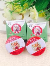3 шт. тигр бальзам эфирное масло обновить себя гриппа холодной головная боль головокружение лето(China (Mainland))