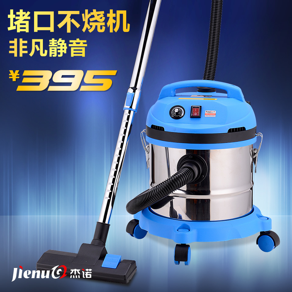 Jarrow wet and dry vacuum cleaners for household washing powerful super suction vacuum cleaner sucked orange dust absorbing laye(China (Mainland))