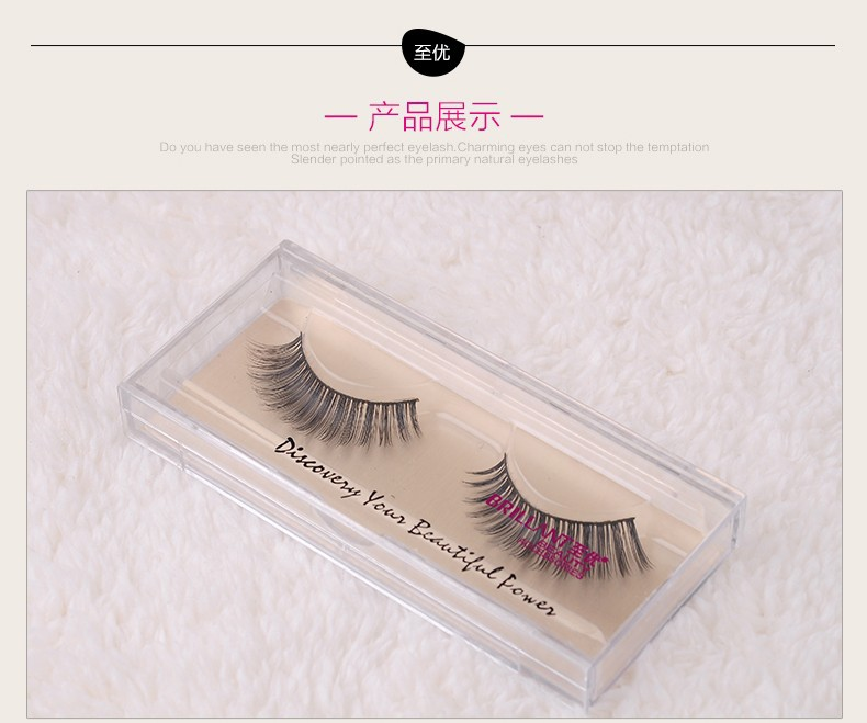 Top Quality Brand Fashion Lashes Mink False Eyelashes Natural Thick Eyelash Extension Makeup Tool Freeshipping