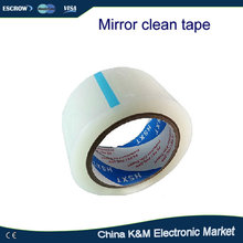 Free shipping 100 meters 8cm glossy paper protective film for mobile phone gray plastic mirror clean tape
