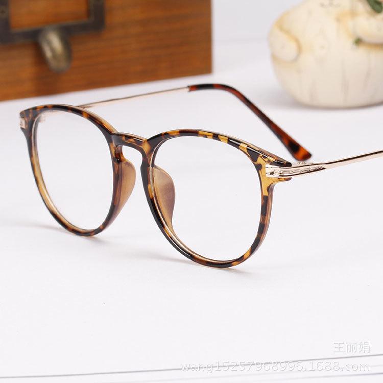 2015 New Brand Fashion Glasses Frame Oculos De Grau ...