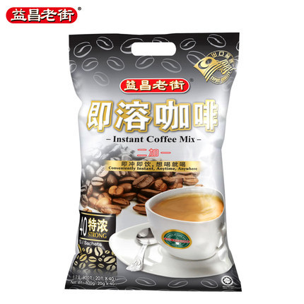 Zero essence Malaysia Yi chang two plus one espresso 40 cups instant coffee mix strong old