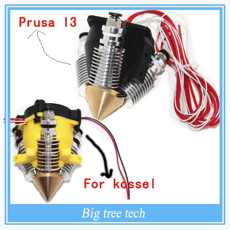 Brass Multi Color Nozzle 3 IN 1 OUT 0.4mm For 1.75mm Filament  Multi Nozzle for KOSSEL and Prusa I3 for selction<br><br>Aliexpress