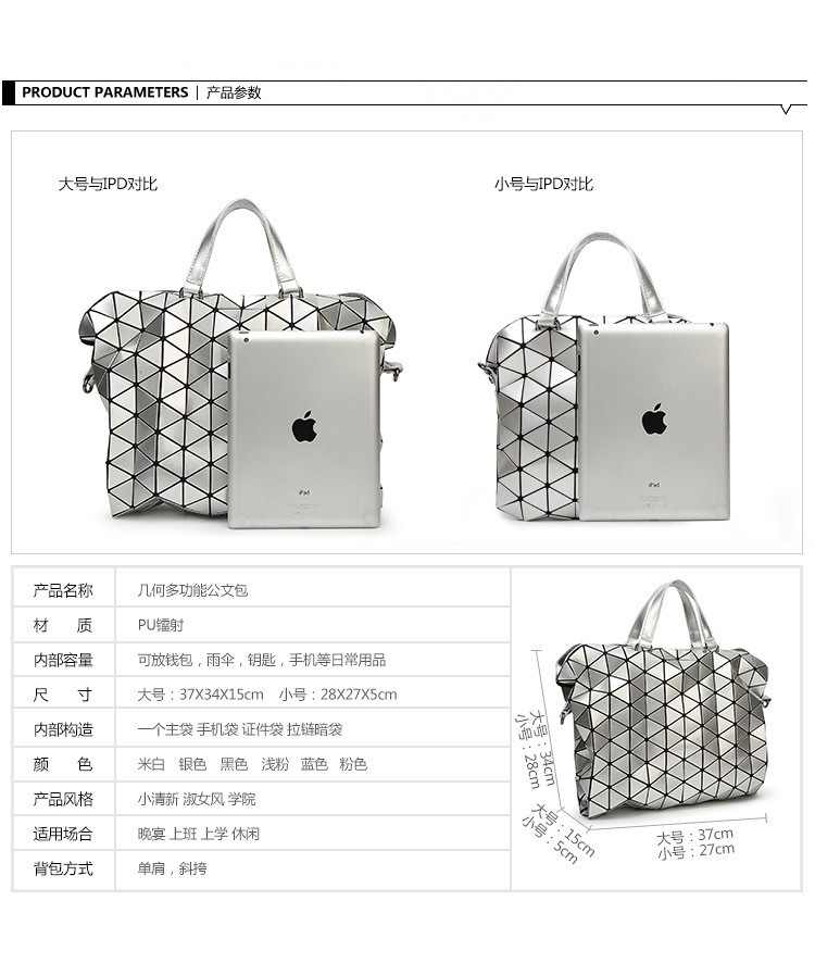 luxury women evening bag japanese Bao Bao Bag Diamond Lattice Fold Over Bags Women Handbags Chain Shoulder BaoBao hobo bag