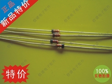 Electronic components Stock in Zener diode 1N4148 4148(China (Mainland))