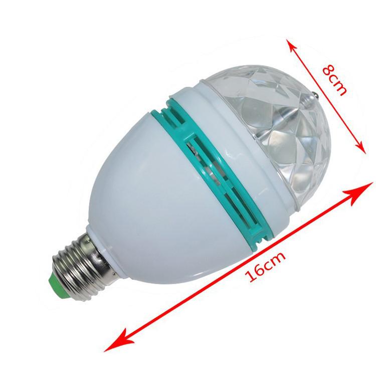 Auto rotating lamp E27 (3)