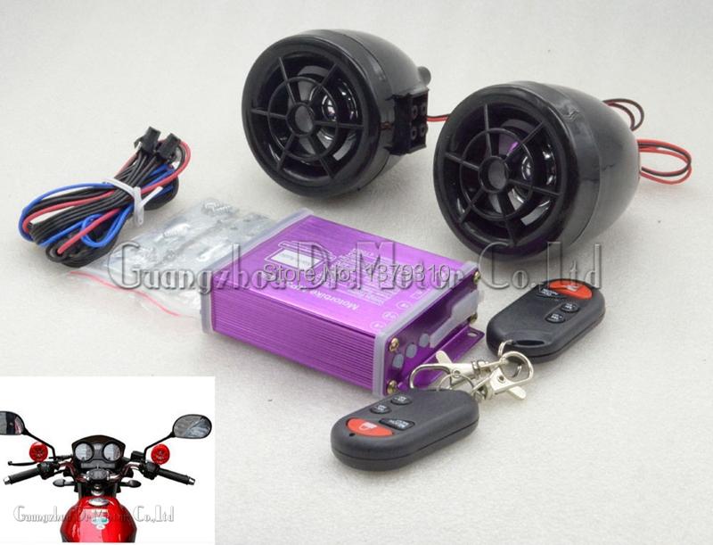 Гаджет  2 remote wireless control waterproof Motorcycle motorbike Scooter ATV mp3 alarm radio speakers audio + FM + anti-thelf alarm  None Автомобили и Мотоциклы