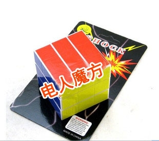 Electric Shock Magic Cube - Close Up Magic, Magic Trick(China (Mainland))