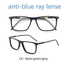 Анти-синее стекло es оправа оправы для очков клип для мужчин ацетат мужские модные оправы для очков Оптическое стекло es черный W-COSCO(China)