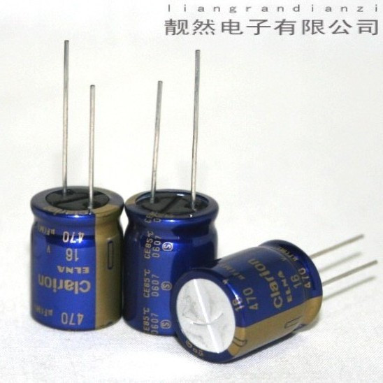 12PCS ELNA Japanese original clarion custom 470uF 16v 15x22 Need HIFI electrolytic capacitors Free shipping(China (Mainland))