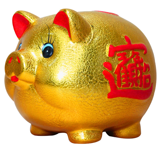 Gift Extra Large Piggy Bank Pig Piggy Bank Birthday