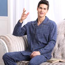 JJ Pajama sets men spring 2016 autumn male sleepwear long sleeve length pants cotton cardigan lounge set plus size 4XL(China (Mainland))