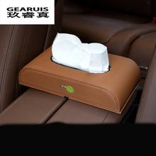 Car folder bag creative interior automotive supplies Audi A3 A4 A5 A6 Q3 Q5 Leather Tissue Box Pumping Paper Home Gift - Zhenccy Auto Accessories Manufacturing Co.,Ltd. store
