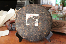 hot sale wholesale Made in1960 raw pu er tea 357g oldest puer tea ansestor antique honey