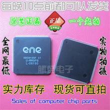 electronics ENE KB3910SF B4 B6 C1 Integrated circuit - Hong kong IC chip store