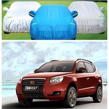 Geely Emgrand X7 EmgrarandX7 EX7 SUV,car gray bule silver cover(China (Mainland))