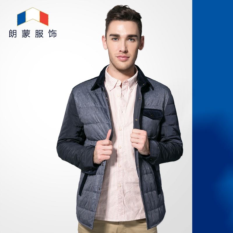 2015 hot selling men winter thicking parka fashion patchwork men outer casual jacket coats splicing collar men wadded warm coats(China (Mainland))