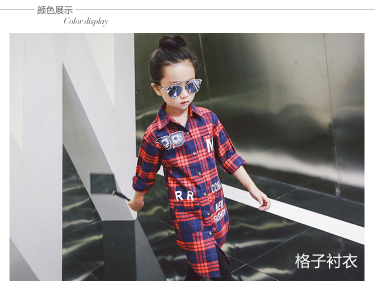Girl's Spring Autumn Clothes Long Section Korean Hot Plaid Shirt Kids Clothing Cotton Red
