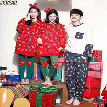 Cute Christmas Hats Patterned Matching Christmas PJS for Couples Warm Velvet Pajamas One Size(China (Mainland))