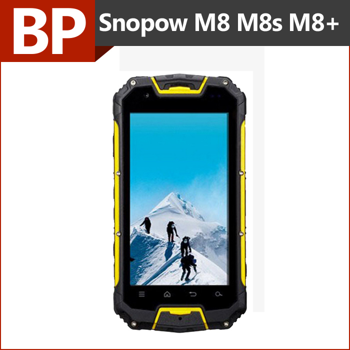 Original Snopow M8 M8S M8+ Waterproof IP68 Phone 4.5 Inch 960x540 pixel IPS MTK Quad Core Android Mobile Phone(China (Mainland))