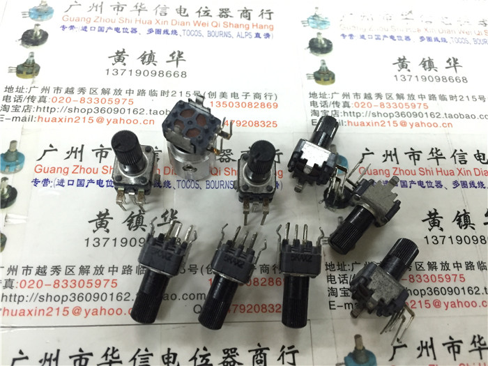Потенциометры из Китая