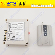 DC 24V 4A MOTOR wireless remote controller switch reversal Linear actuator Electric curtain / screen Garage open Stroke limited