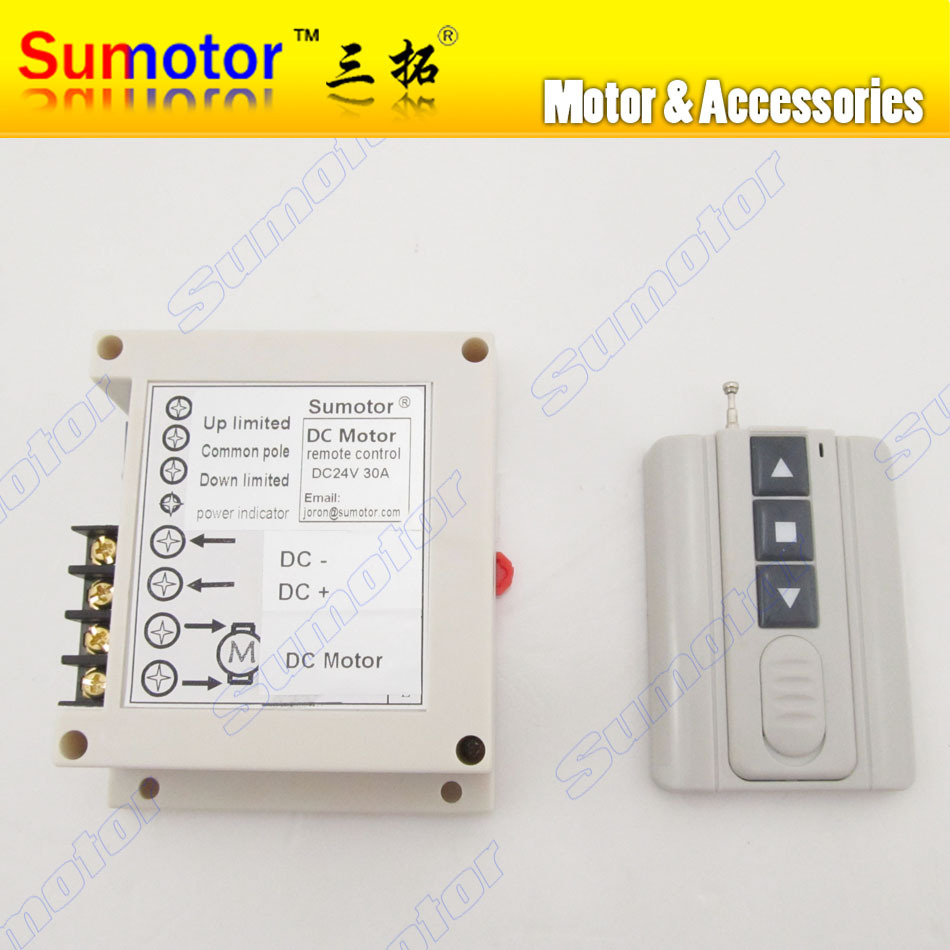 DC 24V 30A MOTOR wireless remote controller switch reversal Linear actuator Electric curtain / screen Garage open Stroke limited(China (Mainland))