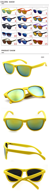 men's sunglasses vintage driving glasses men famous brand designer sun glasses for women vintage oculos female Large frame