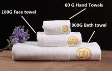 Conjunto de toalhas para Adultos Engrossar 800g Toalha de Banho 80*160 cm + 2 Pequenas Toalhas de Alta Qualidade 100% Toalha de algodão Logotipo Personalizado(China (Mainland))