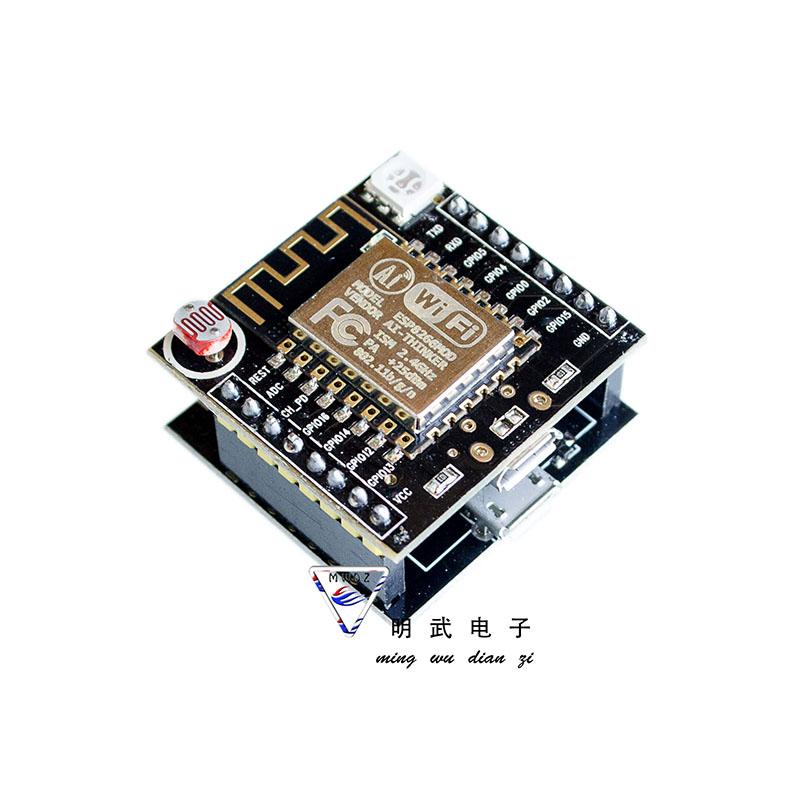 ESP8266 machine intelligence cloud development board ESP12F(China (Mainland))
