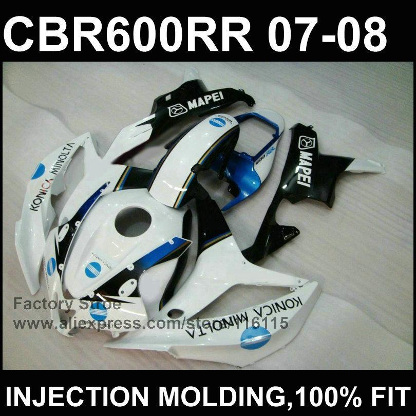 100% Black white plastic Injection molding part for HONDA F5 CBR 600 RR fairings 2007 2008 OEM fairing kits cbr600rr 07 08(China (Mainland))