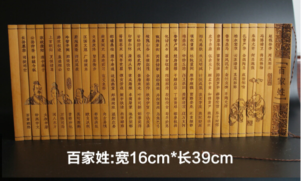 Surnames bamboo wooden slips(China (Mainland))