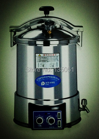 quick-open door structure, portable pressure steam sterilizer autoclave 24L(China (Mainland))
