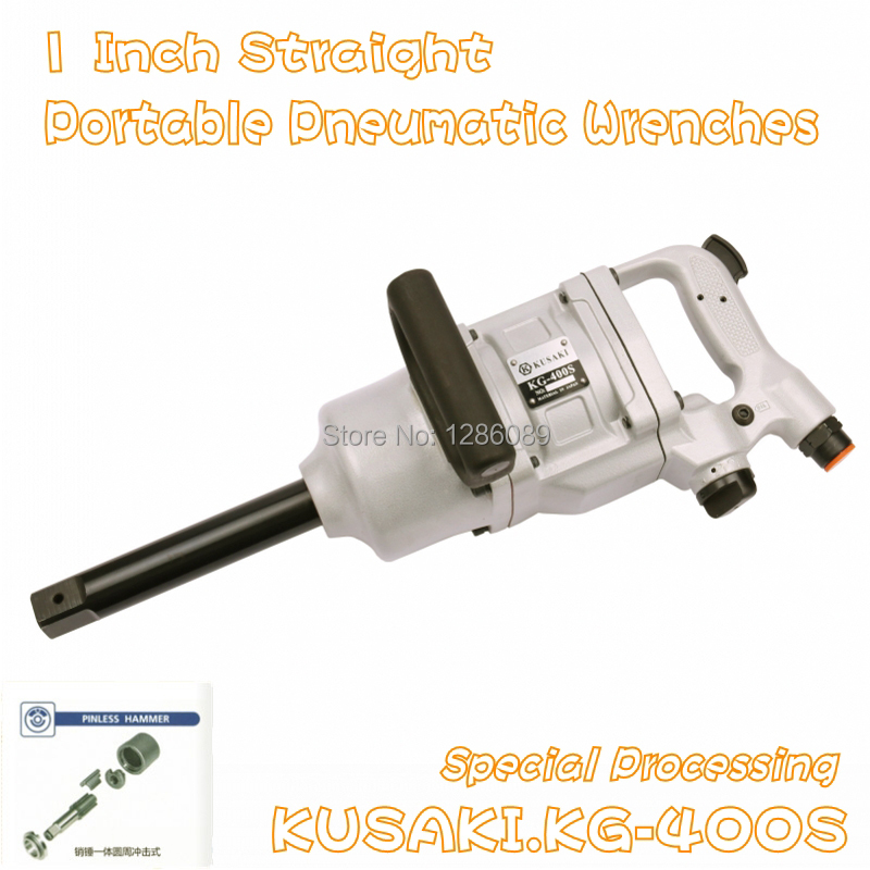KUSAKI KG-400S Industrial straight type air impact wrench (portable) Pneumatic Tools(China (Mainland))